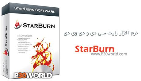 دانلود StarBurn 14.1 - نرم افزار رایت سی دی و دی وی دی