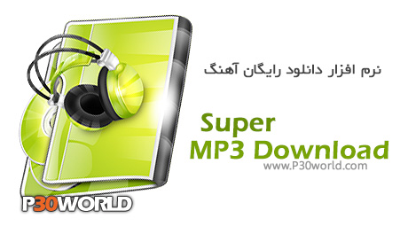 دانلود Super MP3 Download