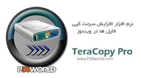 دانلود TeraCopy Pro v2.30 - نرم افزار افزایش سرعت کپی فایل ها در ویندوز