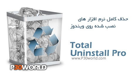 دانلود Total Uninstall