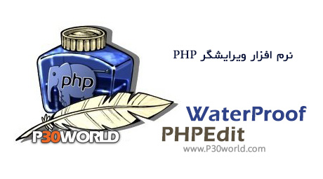 دانلود WaterProof PHPEdit