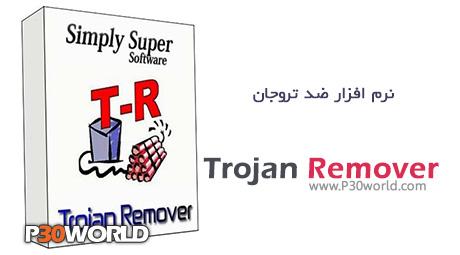 دانلود Trojan Remover 6.8.5.2615 - نرم افزار ضد تروجان