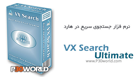 دانلود VX Search Ultimate