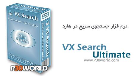 دانلود VX Search Ultimate 4.8.24 - نرم افزار جستجوی سریع در هارد