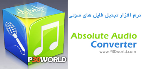 دانلود Mepmedia Absolute Audio Converter