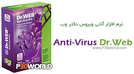 دانلود Dr.Web Anti-Virus 9.0.1.04071 Final - نرم افزار آنتی ویروس دکتر وب
