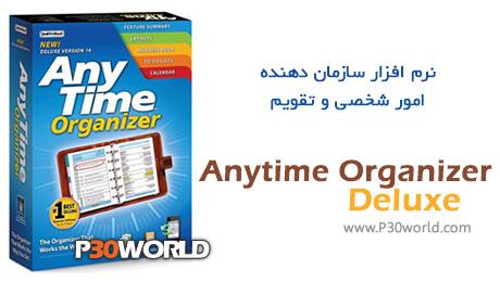 دانلود Anytime Organizer Deluxe v14.2 - نرم افزار سازماندهی امور شخصی