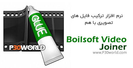 دانلود Boilsoft Video Joiner