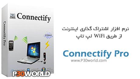 دانلود Connectify Hotspot PRO 7.1.29279 - نرم افزار تبدیل لپ تاپ به مودم وایرلس