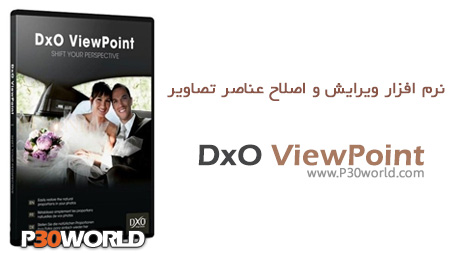 دانلود DxO ViewPoint