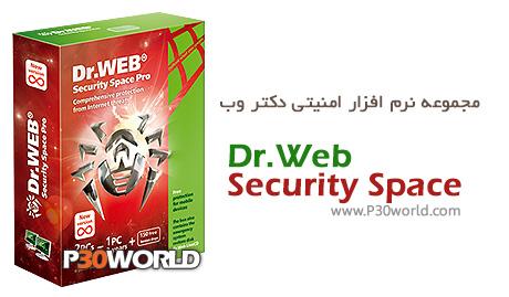 دانلود Dr.Web Security Space 9.0.1.04071 Final - مجموعه نرم افزار امنیتی دکتر وب