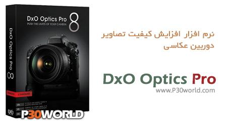 دانلود DxO Optics Pro