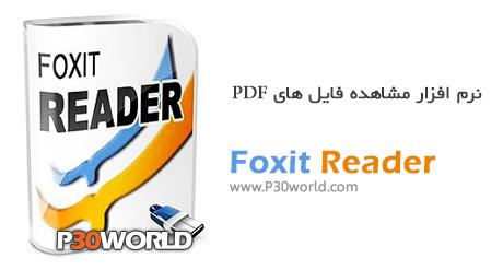 دانلود Foxit Reader 6.1.4.0217 - نرم افزار مشاهده فایل های PDF
