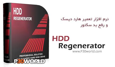 دانلود HDD Regenerator v2011 - نرم افزار تعمیر هارد دیسک و رفع بد سکتور