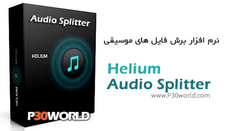  Helium Audio Splitter 