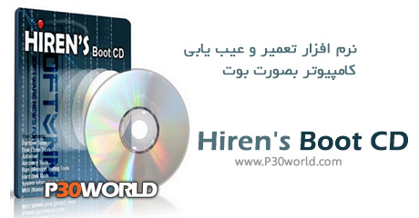 دانلود Hiren's Boot CD