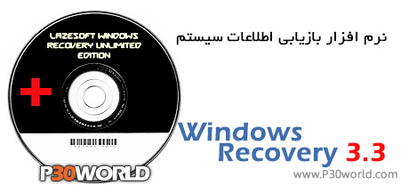 دانلود Windows Recovery