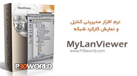 دانلود MyLanViewer