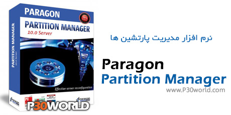 دانلود Paragon Partition Manager