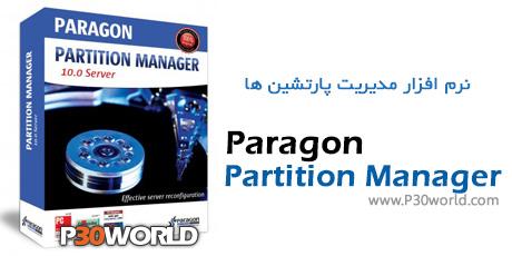 دانلود Paragon Partition Manager 12 Professional 10.1.19.15721 - نرم افزار پارتیشن بندی و مدیریت هارد