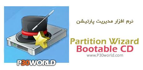 دانلود Partition Wizard Bootable CD v7.7 - دیسک بوت پارتیشن بندی و مدیریت هارد