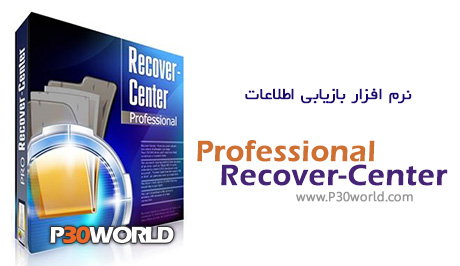 دانلود Professional Recover-Center