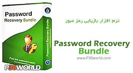 دانلود Top Password Recovery Bundle 2012 v.2.5 - مجموعه نرم افزار های بازیابی رمز عبور