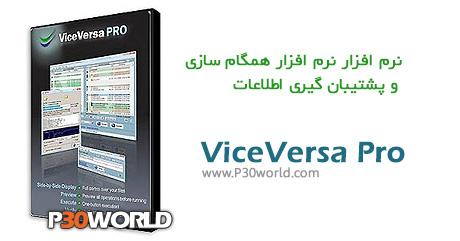 دانلود ViceVersa Pro v2.5 build 2511 - نرم افزار همگام سازی و پشتیبان گیری اطلاعات