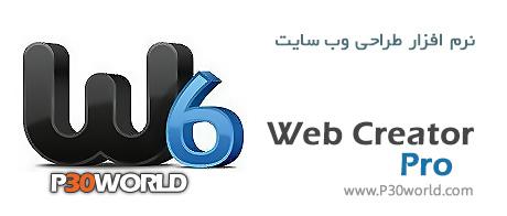 دانلود LMSOFT Web Creator Pro 6.0.0.8 نرم افزار قدرتمند و آسان طراحی وب سایت