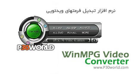 دانلود WinMPG Video Converter 9.3.3 - نرم افزار تبدیل فرمت ویدیو