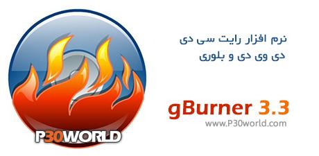 دانلود gBurner 3.3 - نرم افزار رایت سی دی ، دی وی دی و بلو ری