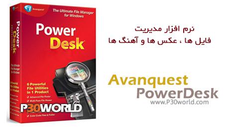 دانلود Avanquest PowerDesk 9.0.1.10 – نرم افزار مدیریت فایل ها ، عکس ها و آهنگ ها