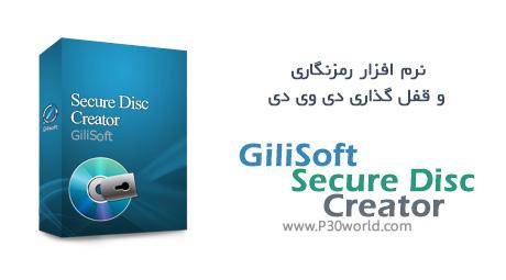 دانلود GiliSoft Secure Disc Creator 6.3.0 - نرم افزار رمزنگاری ، قفل گذاری و پسورد گذاری دی وی دی و سی دی