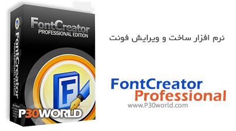 دانلود High-Logic FontCreator Professional 7.0.1.4 -  نرم افزار ساخت و ویرایش فونت