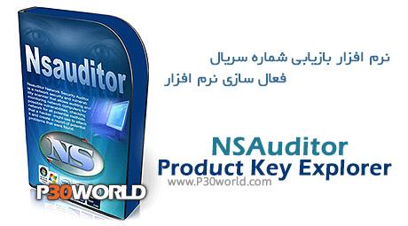 دانلود NSAuditor Product Key Explorer 3.4.2 - بازیابی شماره سریال فعال سازی نرم افزار