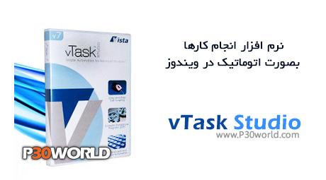 دانلود vTask Studio 7.84 - نرم افزار انجام کارها بصورت اتوماتیک در ویندوز