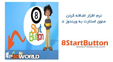 دانلود 8StartButton 1.2.5 - نرم افزار اضافه کردن منوی استارت به ویندوز 8