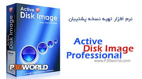 دانلود Active Disk Image Professional 5.6.2 - نرم افزار تهیه نسخه پشتیبان