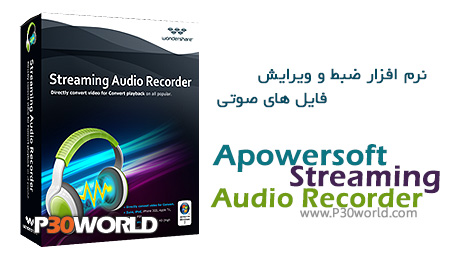 دانلود Apowersoft Streaming Audio Recorder
