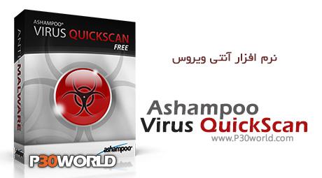 دانلود Ashampoo Virus QuickScan v2013.06.15 - نرم افزار آنتی ویروس