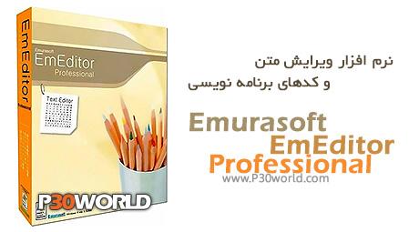 دانلود Emurasoft EmEditor Professional 14.4.1 - نرم افزار ویرایش متن و کدهای برنامه نویسی