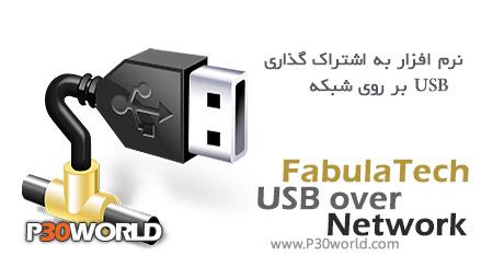 دانلود FabulaTech USB over Network v4.7.5 Final -  نرم افزار به اشتراک گذاری USB بر روی شبکه