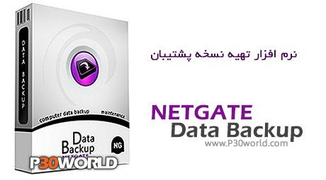 دانلود NETGATE Data Backup 3.0.6 - نرم افزار تهیه نسخه پشتیبان