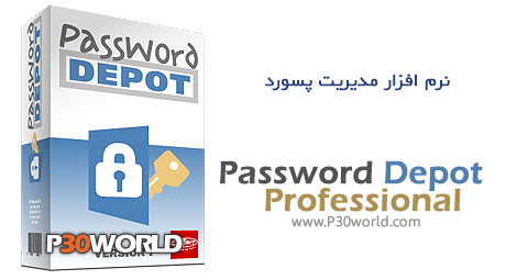 دانلود Password Depot Professional