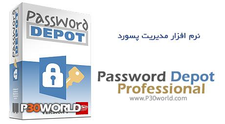 دانلود Password Depot Professional 7.5.3 - نرم افزار مدیریت پسورد