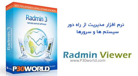 دانلود Radmin Viewer v3.5 - نرم افزار مدیریت از راه دور سیستم ها و سرورها ( ریموت دسکتاپ )