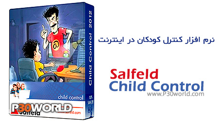 دانلود Salfeld Child Control