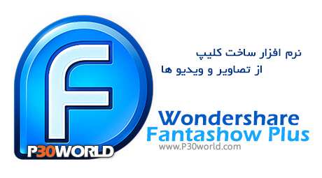 دانلود Wondershare Fantashow
