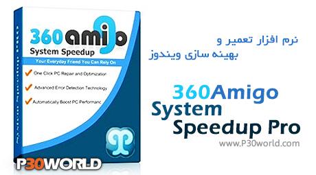 دانلود 360Amigo System Speedup Pro 1.2.1.8200 - نرم افزار تعمیر و بهینه سازی ویندوز