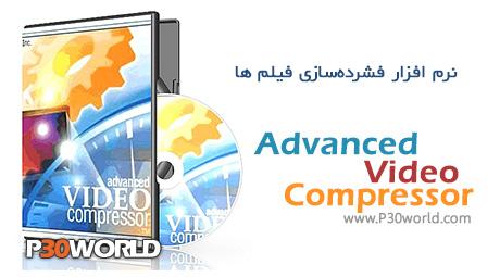 دانلود Advanced Video Compressor 2012.0.4.9 – نرم افزار فشرده سازی و کاهش حجم فیلم بدون افت کیفیت